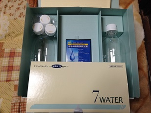 7water1101